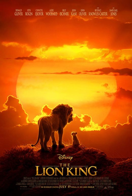 The Lion King Theatrical Release Poster