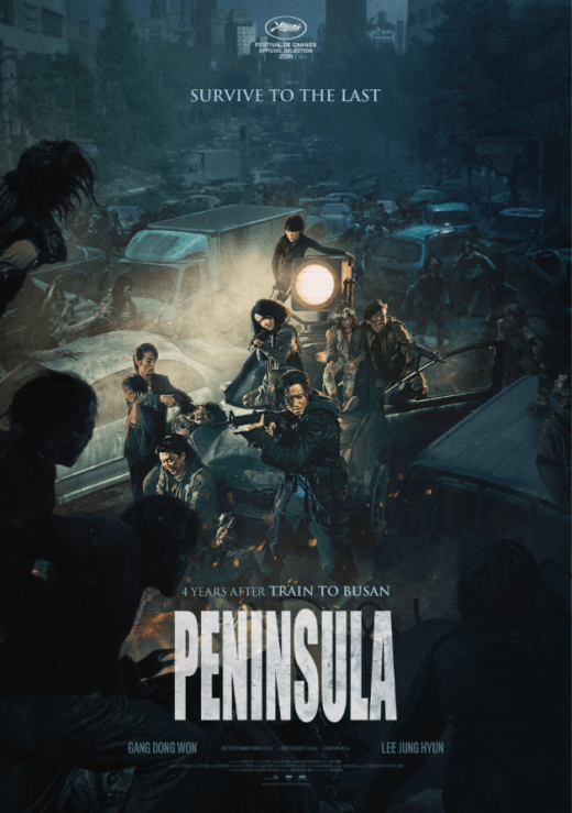 Train to Busan presents Peninsula Theatrical Release Poster